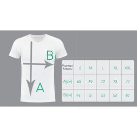 Конопена мъжка бяла тениска Qfogaming Men